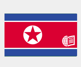 North Korea: In the Lord's Hands