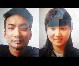 PAKISTAN: Two Chinese Students Killed by ISIS