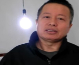 CHINA: Human Rights Lawyer Still Missing After Two Years