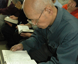 Project: Big Letter Bibles in Mongolia