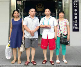 CHINA: Authorities Interfere with Christian's Job Prospects