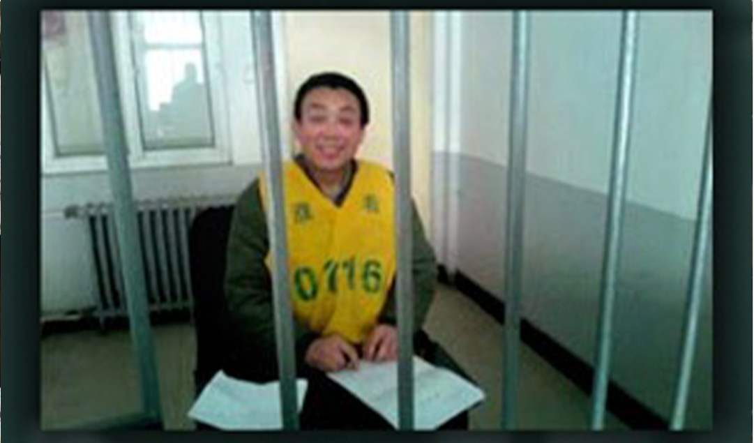 """CHINA: Prisoner Transferred for """"Concentrated Education"""""""