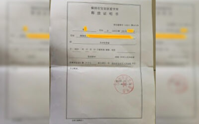 CHINA: Christian Receptionist Released